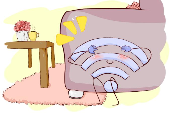 hur ser man sitt wifi losenord